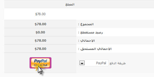 Avis E Receipt Word Payment By Paypal Using Your Visa Card  Knowledgebase Free Rent Receipt Template Word Pdf with Passenger Itinerary Receipt Pdf  You Will Be Redirected To Paypal Site To Pay The Invoice Fill In Your  Data And Your Visa Card Or Master Card Data Follow The Payment And  Registeration  Epson Tm-t88v Thermal Receipt Printer Word