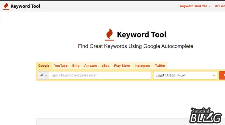 أهم-أدوات-السيو-KeywordTool.io.