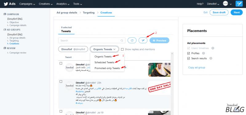 تحديد-المحتوى-لإعلانات-تويتر