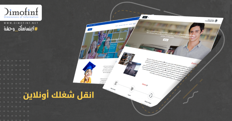 عروض-رمضان-2020-تصميم-مواقع
