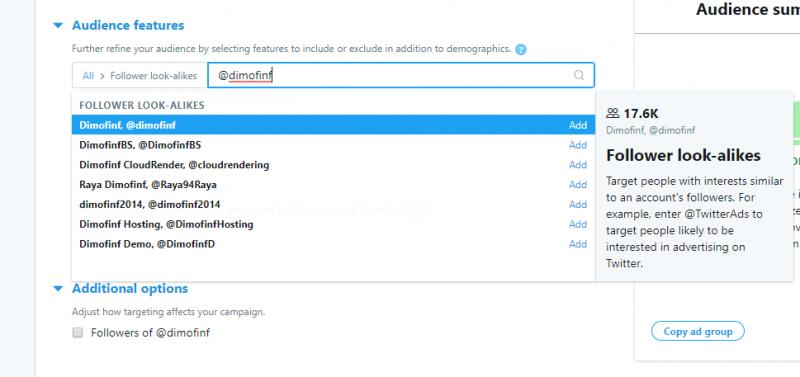 إعلانات تويتر 9 - ديموفنف