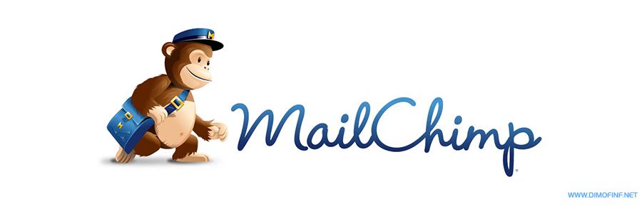التسويق-بالبريد-الإلكتروني-Mailchimp