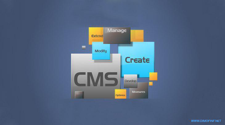 مميزات-برنامج-ادارة-المحتوى-cms