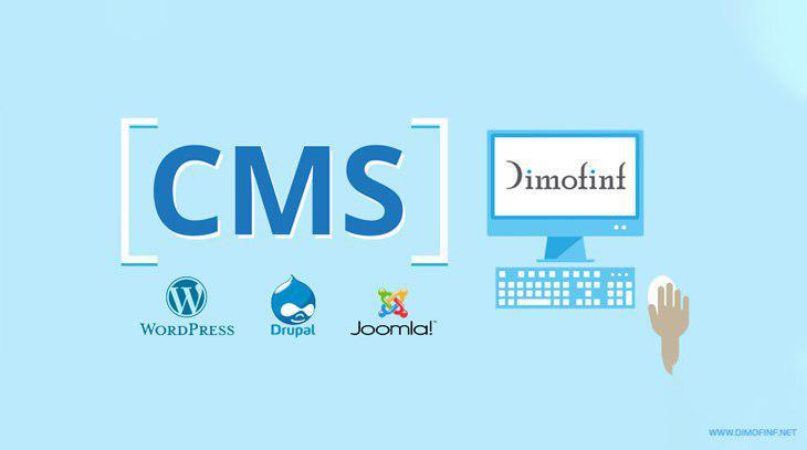 برنامج-ادارة-المحتوى-cms